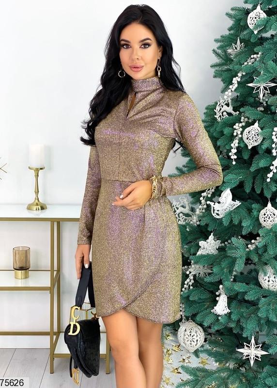 Платье хамелеон - золото/фиолетовый