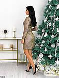 Платье хамелеон - золото/фиолетовый, фото 2