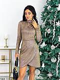 Платье хамелеон - золото/фиолетовый, фото 3