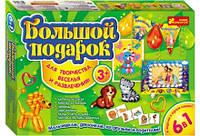 Ранок Кр. 9001-01 Вел.подар.для творч. 3+(зеленый)