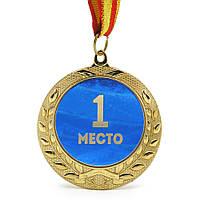 Медаль подарочная 1 место   PME-2692