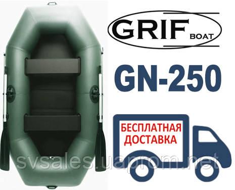 Grif GN-250 лодка 2-местная (Баллон 38см)
