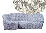 Жаккардовый чехол на угловой диван светло серого цвета