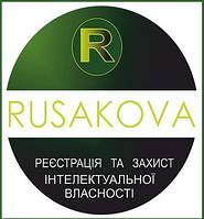 Разработка и дизайн торговой марки(знака, логотипа, бренда)