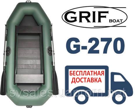 Grif G-270 лодка 2-местная