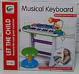 Синтезатор пианино с микрофоном и стульчиком 335, фото 4