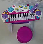 Синтезатор пианино с микрофоном и стульчиком 335, фото 2
