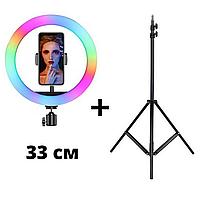Кольцевая цветная LED лампа RGB 33 см + 2 м штатив, фото 1