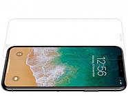 Стекло Gelius 2.5D Ultra Clear 0.2mm iPhone 11