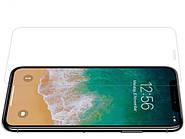 Стекло Gelius 2.5D Ultra Clear 0.2mm iPhone XR