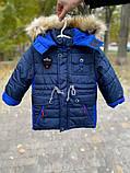 Зимняя куртка для мальчика  Синий р. 92 (полномерный), фото 5