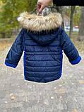 Зимняя куртка для мальчика  Синий р. 92 (полномерный), фото 2