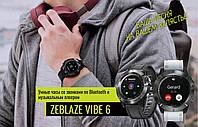 Смарт часы Zeblaze VIBE 6.