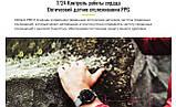 Смарт часы Zeblaze VIBE 6., фото 5