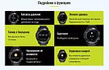 Смарт часы Zeblaze VIBE 6., фото 3
