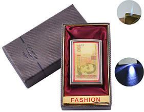 Зажигалка в подарочной коробке 100 гривен (Острое пламя, Фонарик) №UA-18