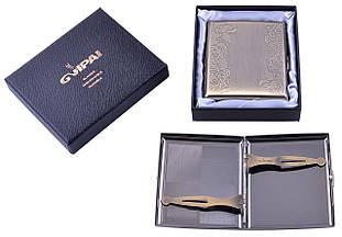 Портсигар подарунок для сигарет компактний в подарунковій упаковці GVIPAI (20 шт) №XT-4982-2