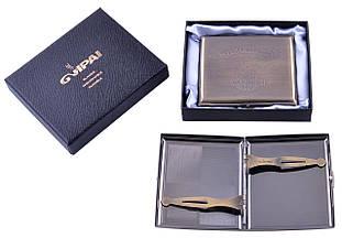Портсигар подарунок для сигарет компактний в подарунковій упаковці GVIPAI (20 шт) №XT-4982-3