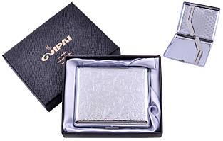Портсигар подарок для сигарет компактный классический на 20 сигарет в подарочной коробке №4375-3