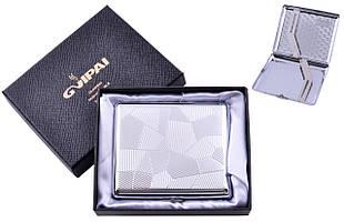Портсигар подарунок для сигарет компактний класичний на 20 сигарет в подарунковій коробці №4375-4