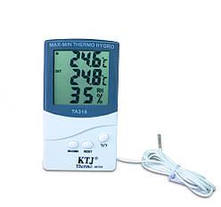 Гигрометр с выносным датчиком TA318, комнатный термометр с влажностью, термо-гигрометр | гігрометр  (GK)