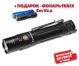 Фонарь ручной Fenix PD36R + фонарь Fenix E01 V2.0