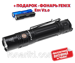 Ліхтар ручний Fenix PD36R