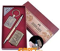 Сувенирные подарочные наборы готовые оригинальные брелок, ручка, зажигалка Орел Острое пламя №ST-5743