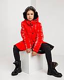 Блестящая красная зимняя куртка для  девочки рост 146 -152. Лаковый красный пуховик детский, фото 6