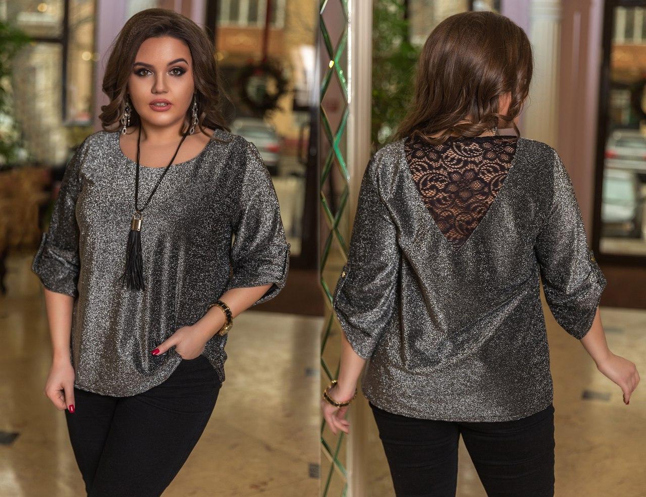 Жіноча нарядна блузка люрекс рукав 3/4 розмір батальний: 48-50,52-54, 56-58, 60-62.