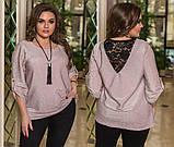Жіноча нарядна блузка люрекс рукав 3/4 розмір батальний: 48-50,52-54, 56-58, 60-62., фото 2