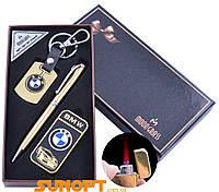 Сувенирные подарочные наборы готовые оригинальные брелок ручка зажигалка BMW Турбо пламя №ST-5642A