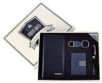 Сувенирные подарочные наборы готовые оригинальные Moongrass Портмоне Визитница Брелок Ручка №NB-049