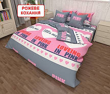 Полуторний комплект постільної білизни - Рожеве кохання