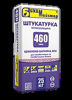 ТИНК 460 Штукатурка цементно-известковая теплоизоляционная для газобетонных и пенобетонных блоков