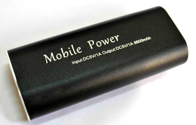 купить зарядное устройство