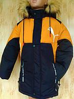 Зимняя Стильная куртка на мальчика на овчине 9-10 лет