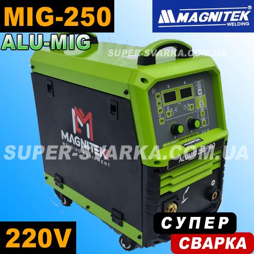 Magnitek AluMig-250 mini Duble-Pulse Synergic сварочный полуавтомат