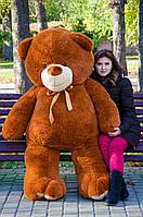 Плюшевый Мишка 2 метра коричневый, Большой Плюшевый Медведь, Большая Мягкая игрушка Плюшевый Мишка 200 см