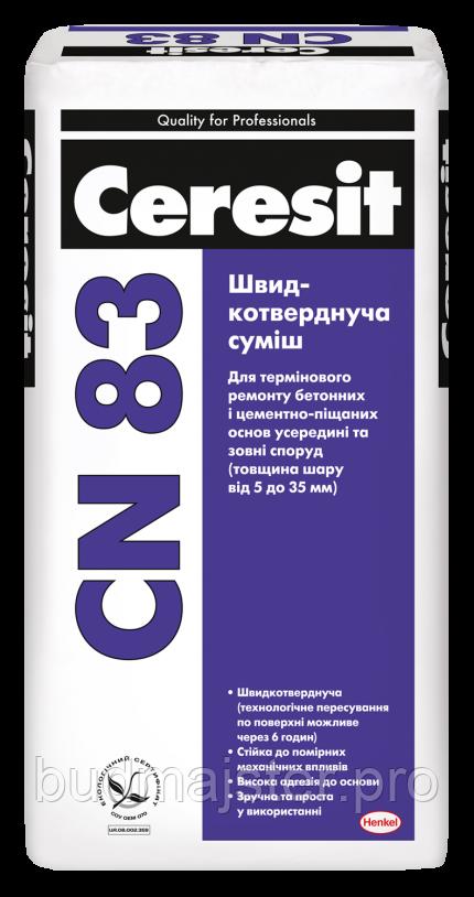 Суміш Ceresit CN 83 швидкотвердіюча суміш 5-35 мм, 25 кг