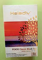 Чай Heladiv Pekoe Classic 100 г чёрный, фото 1