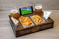 Пивной Органайзер Beer Time с подставкой для телефона для двоих подарок на день рождения