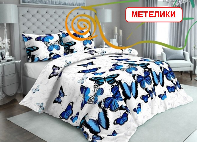 Двоспальний комплект постільної білизни - Метелики