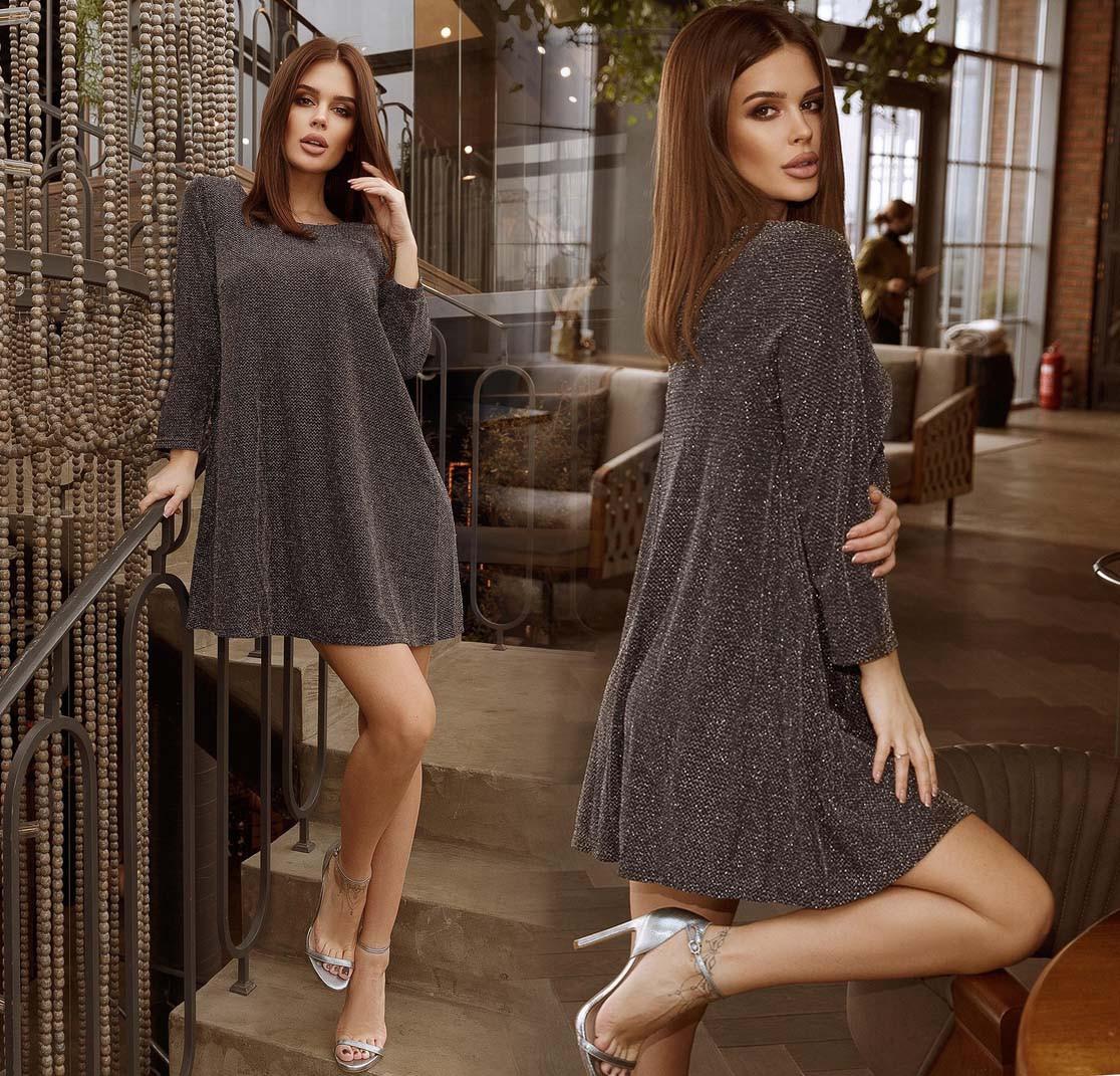 """Женское нарядное платье до больших размеров """"Люрекс Клёш"""" (291-7903)"""