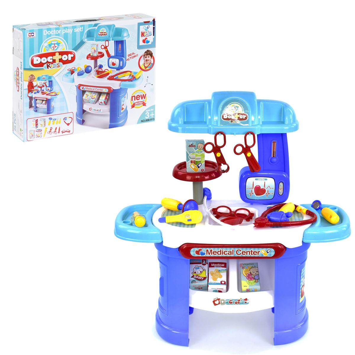 Игровой набор Медицинский центр 008-913