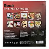 Мультиварка Reca RMC-538 900 Вт 5 л, фото 3
