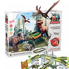 Автомобильный гоночный трек Dinosaur (более 144 деталей + дополнительные аксессуары)