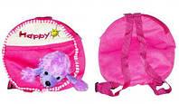 """Рюкзак """"Пудель"""", рюкзак,сумки,городской рюкзак,рюкзаки школьные,рюкзаки женские"""