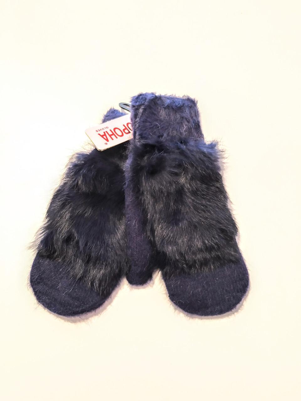 Варежки рукавички женские ангора на меху двойные синие