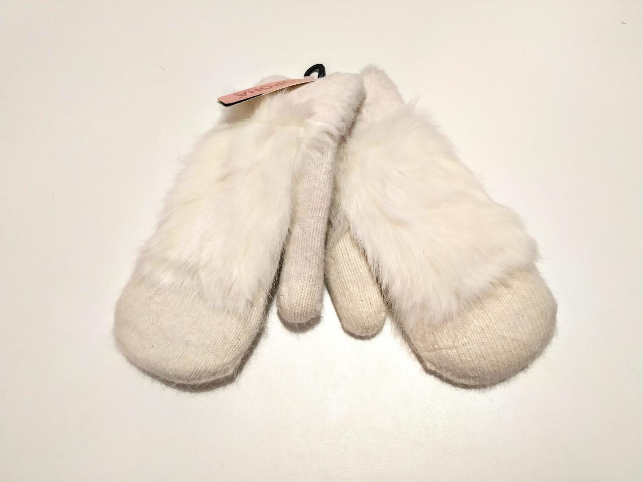 Варежки рукавички женские ангора на меху двойные молочные